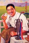 beer_ojisan01.jpg