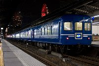 bluetrain_01.jpg