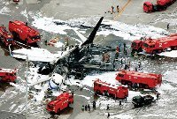 china_airline_accident.jpg