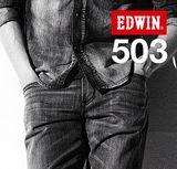 edwin.jpg