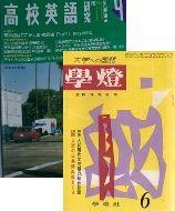 koueiken_gakuto.jpg