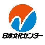 nihon_bunka_center.jpg