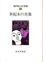 osamu_ikeuchi.jpg
