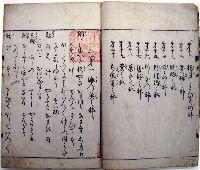 ryorimonogatari.jpg