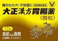 taisyo_kanpo.jpg