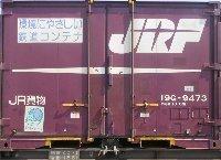 JRF.jpg