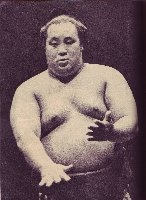 Wakahaguro.JPG