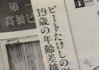 beat_kun.jpg