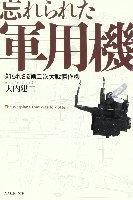 gunyouki.jpg