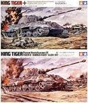 king_tiger_com.jpg
