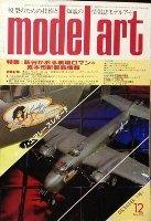 mode_art.jpg