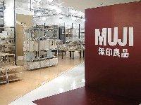 mujirushi.jpg