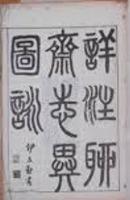 ryosaishii.jpg