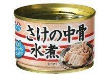 salmon_can.jpg