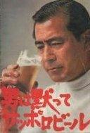 sapporo_beer.jpg