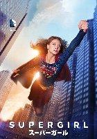 supergirl00.jpg